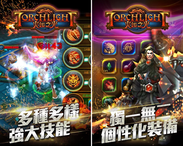 Torchlight Mobile App