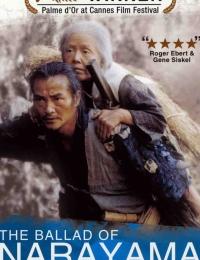 La ballade de Narayama | Bmovies