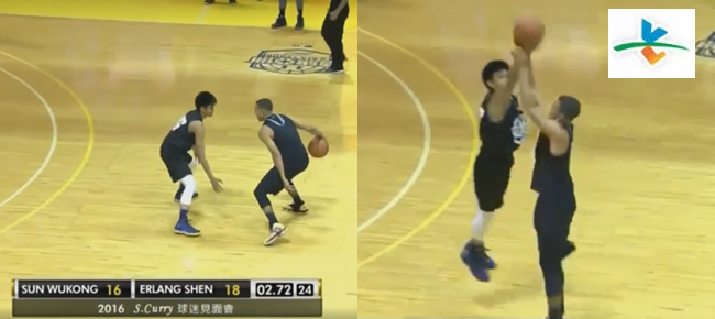 Batang Gilas' Gian Mamuyac CLUTCH Block On Steph Curry (VIDEO)