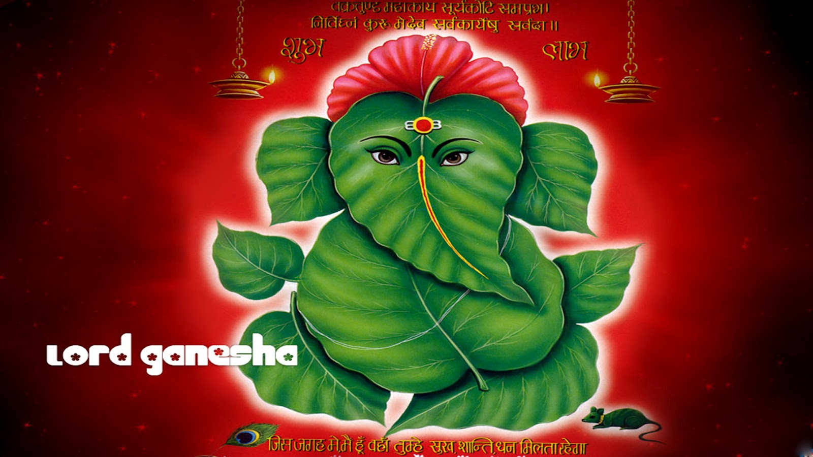 Hd wallpaper ganesh - Letest Hd Lord Ganesh Wallpaper Heppy Vinayak Chaturthi Lord Ganesh Desktop Backgrounds Lord