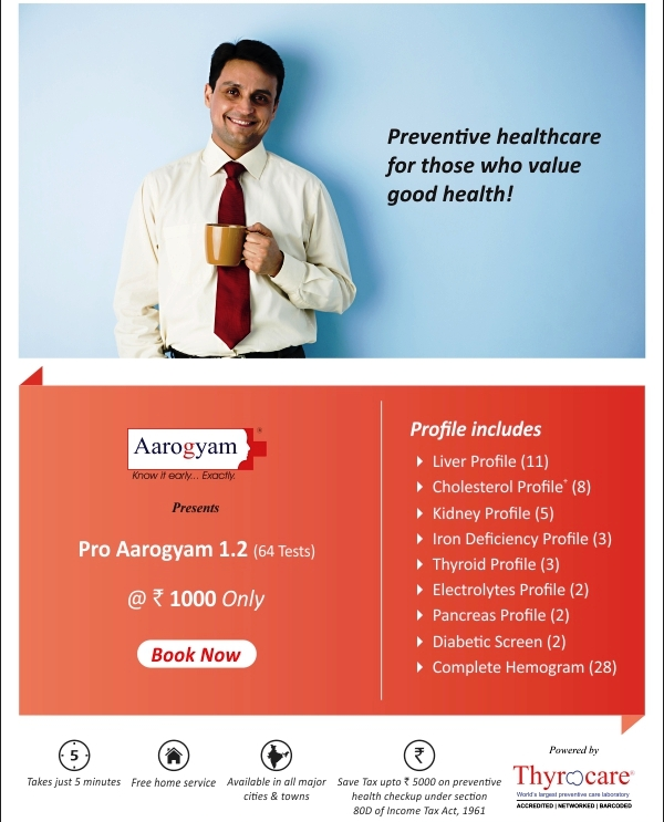 Thyrocare Pro Aarogyam 1.2 - With Diabetic Screen + Complete Hemogram + Pro 1.1 @ Rs. 1000 / 64 Tests (Limited Offer)