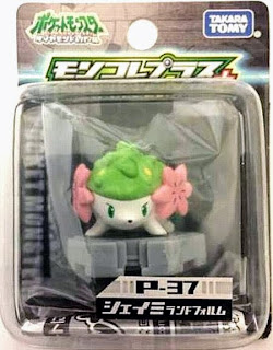 Shaymin figure land form Takara Tomy Monster Collection MC Plus series