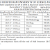 Deenbandhu Chhotu Ram University of Science and Technology Murthal (DCRUSTM) Recruitment 2017