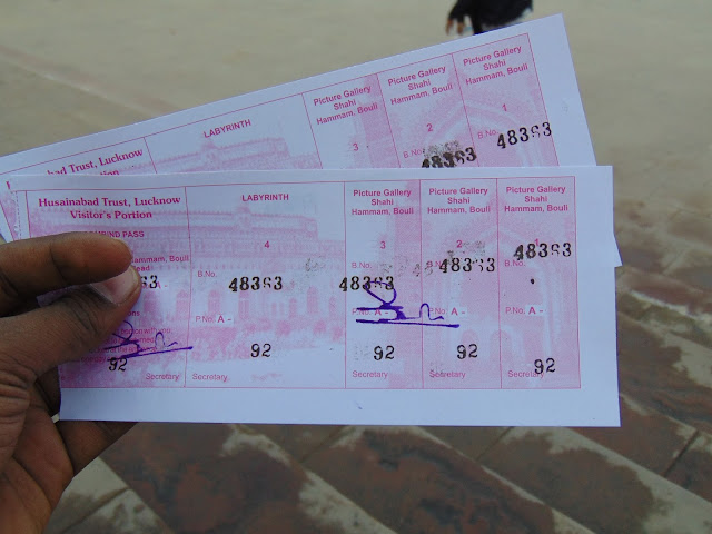 imambara ticket