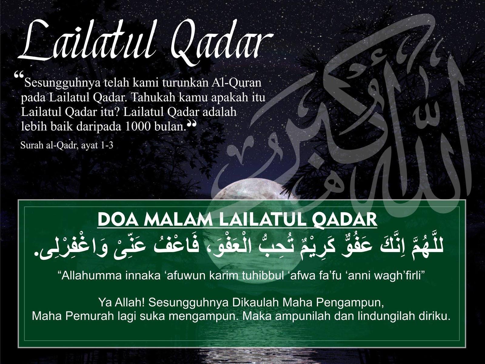 29 Doa Di Malam Lailatul Qadar Photos Kata Mutiara Terbaru
