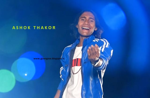 ashok thakor images