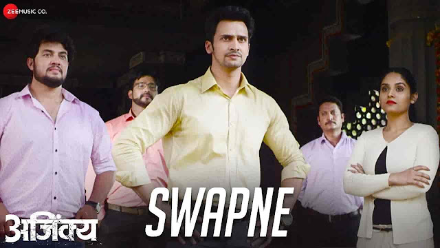 Swapne Lyrics - Ajinkya | Rohan Gokhale
