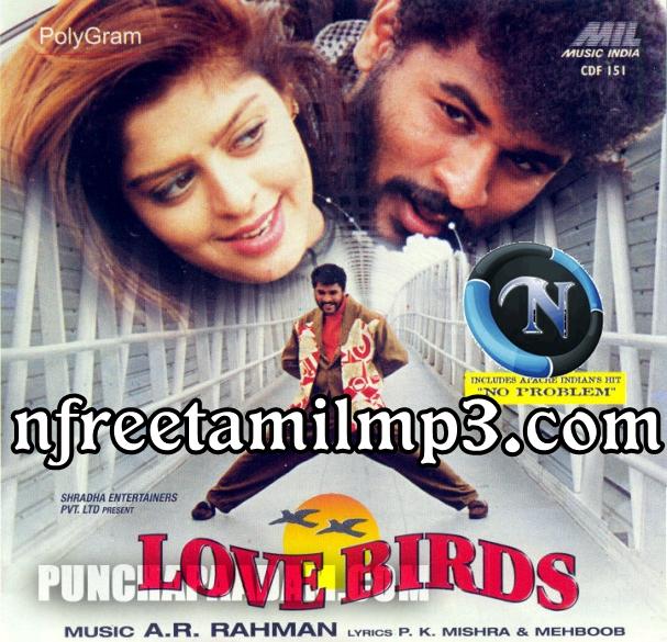 Thappattai Music Free Download