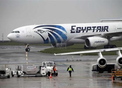 بيان عاجل, مصر للطيران, سوء الاحوال الجوية, حالة الطقس,