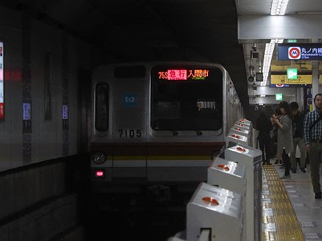 【メトナナ急行!】入間市行き3 東京メトロ7000系(2017入間航空祭臨時列車)