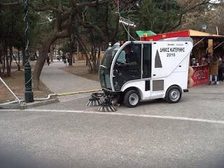 Δ.Τ. Με δύο καινούργια μηχανοκίνητα σάρωθρα ενισχύθηκε ο «στόλος» καθαριότητας του Δήμου Κατερίνης