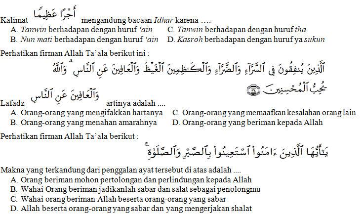 Kisi Kisi Soal Dan Jawaban Pai Smp Kelas 7 Semester Genap Kurikulum 2013 Didno76 Com