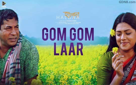 Gom Gom Laar - Haldaa - Mosharraf Karim, Tisha