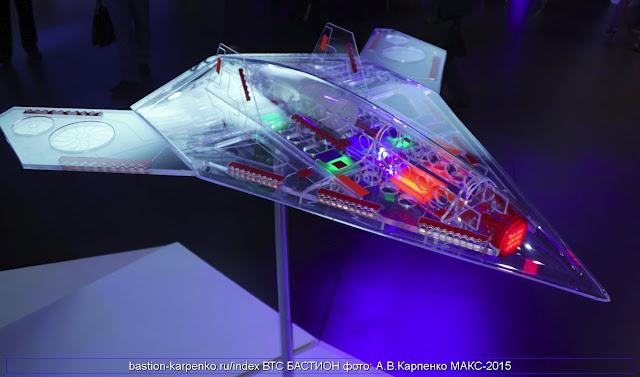 Russia's UCAV Prototype