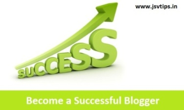 How to Become a Successful Blogger and Make Money Online in Hindi
