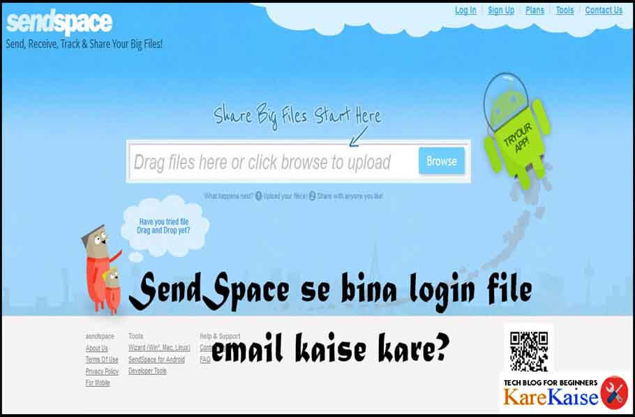 send-space-se-bina-login-email-kaise-karte-hai