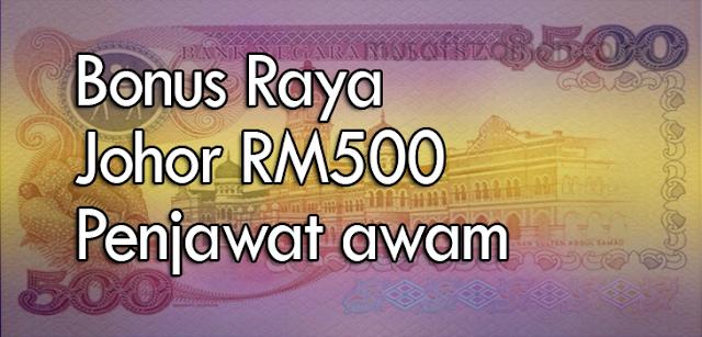 rm500-bonus-raya-johor