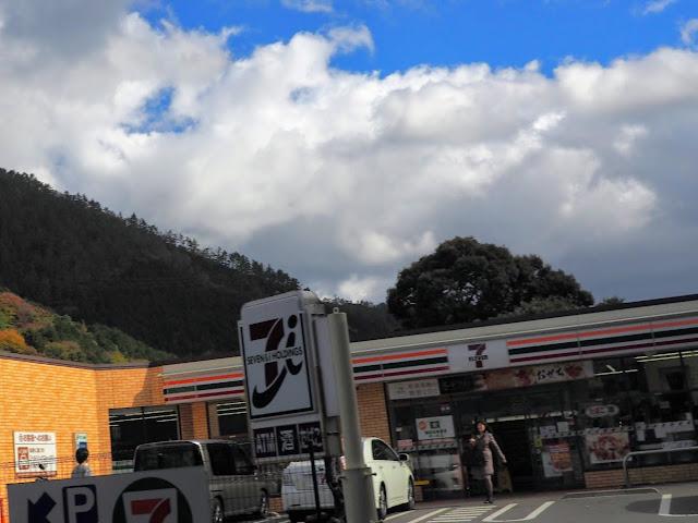 箱根裏街道 セブンイレブン
