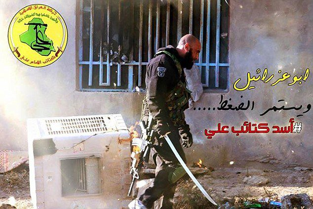 Abu Azrael - MichellHilton.com