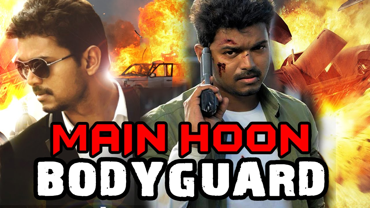 dubbed movies new: main hoon bodyguard (kaavalan) full hindi dubbed
