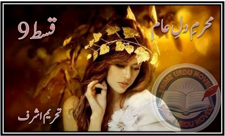 Mehram e dil e aam novel by Tehreem Ashraf