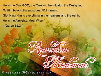 25+ Ramadan Mubarak Beautiful Pictures and HD Images