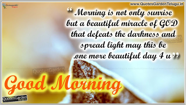 Beautiful Good morning Status messages quotes