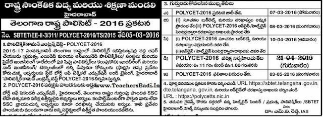 TS POLYCET,scheduleTelangana polytechnic entrance test