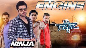 Engine Lyrics (Titanic) – Ninja