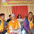 राप्रपा (प्रजातान्त्रिक) क्षेत्र नं ४ द्धारा शुभकामना तथा चियापान कार्यक्रम आयोजना