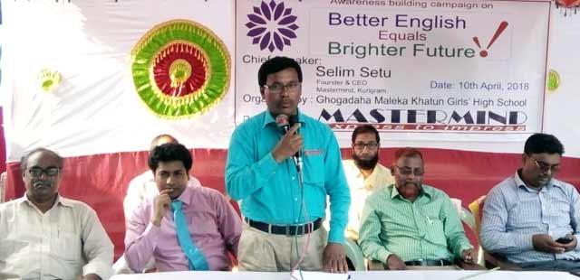 A-motivation-workshop-was-organized-in-Kurigram-English