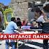 ΧΤΥΠΗΣΑΝ ΑΛΥΠΗΤΑ ΓΝΩΣΤΟ Έλληνα βουλευτή και τον… έστειλαν στο νοσοκομείο! (φωτο)