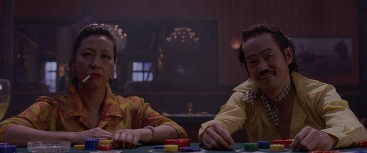 Kung Fu Hustle (2004) 2