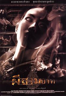 Bangkok Haunted (2001) ผีสามบาท