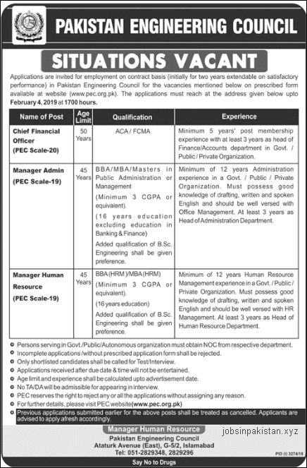 Advertisement for PEC Jobs January 2019
