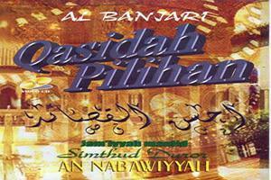 Download Kumpulan Lagu An Nabawiyah Mp3 Terbaru Dan Terlengkap