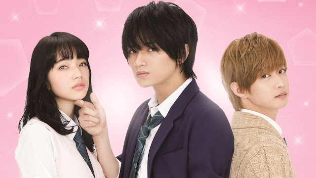 Download Dorama Jepang Kurosaki kun no Iinari ni Nante Naranai Batch Subtitle Indonesia