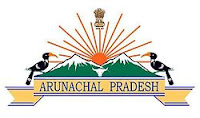 Directorate of Higher & Technical Education Arunachal Pradesh, APDHTE, Arunachal Pradesh, Graduation, Apprentice, freejobalert, Latest Jobs, Sarkari Naukri, apdhte logo