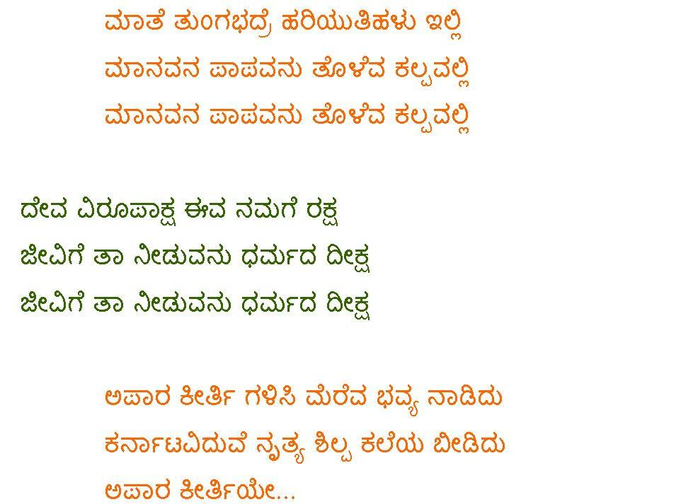 Tamil Songs by P B Srinivas | s-anand.net