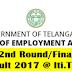Telangana(TS) ITI 2nd Round/Final Round Merit List, Seat Allotment Result 2017 @ iti.telangana.gov.in