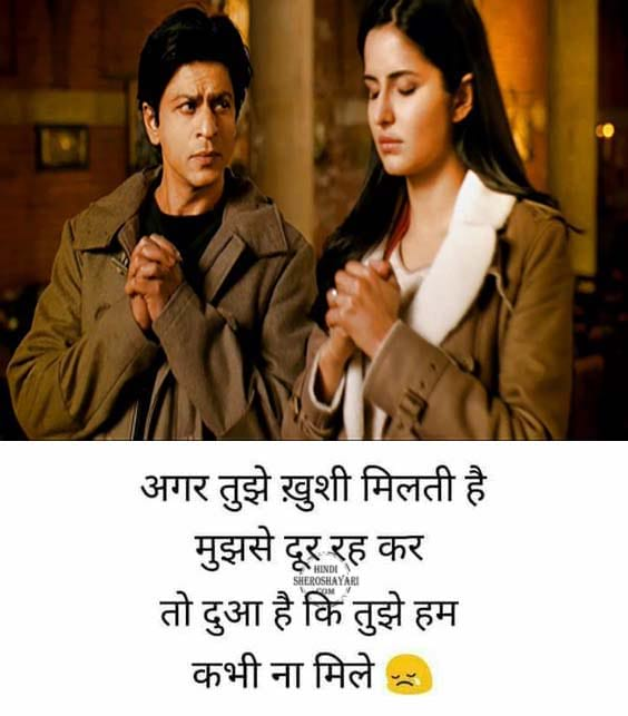 Broken Heart Love Shayari