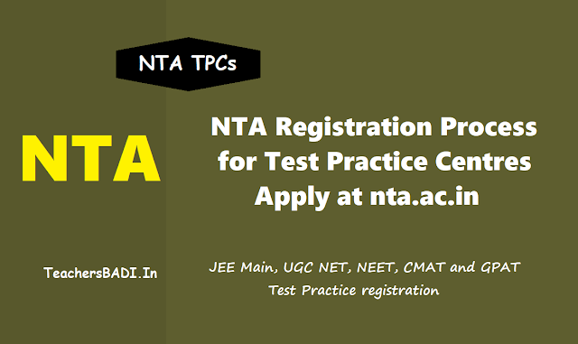 nta registration process for tpcs test practice centres; apply at nta.ac.in,national testing agency nta's test practice centres,jee main, ugc net,neet test practice registration process