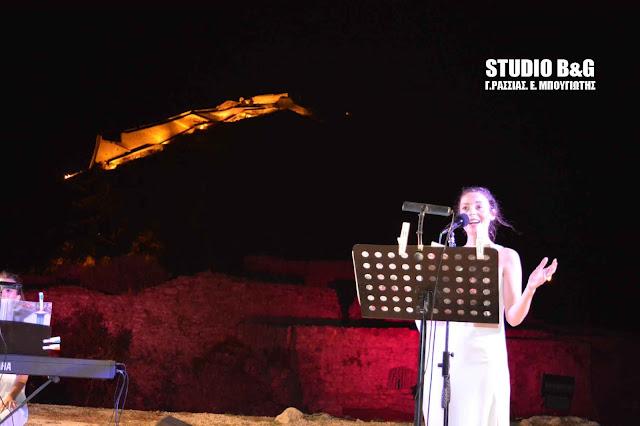 """""""Αύγουστος και Μνημεία"""": Η Ελισάβετ Χρήστου μάγεψε το κοινό στο θεατράκι της Ακροναυπλίας"""
