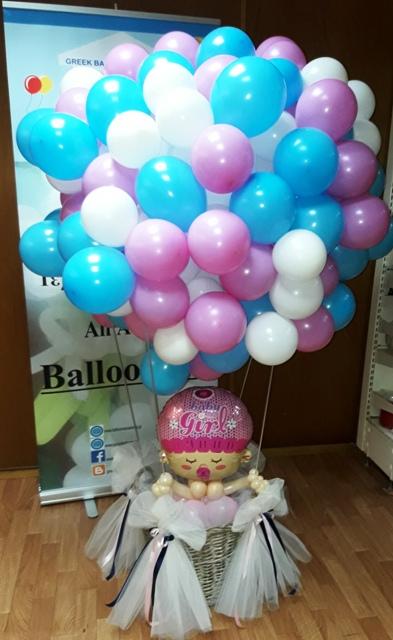 boho-style-balloons