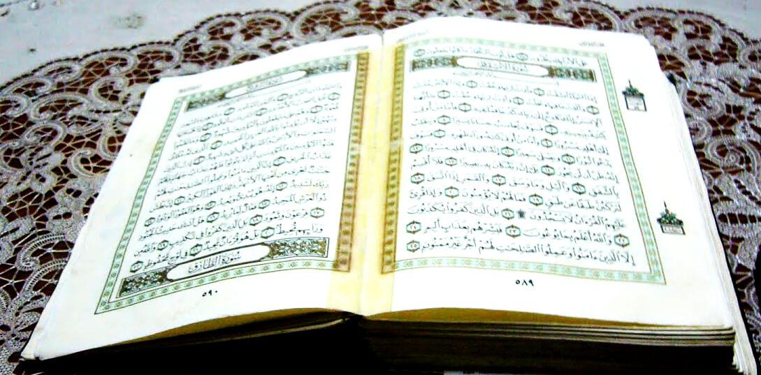 Al-Quran Boleh Sembuhkan Kanser ?