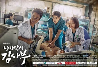 Download Drama Korea Romantic Doctor, Teacher Kim Subtitle Indonesia