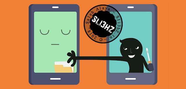 ثغرة في البلوتوث تهدد ملايين المستخدمين ! الهواتف المصابة و طرق الحماية !