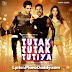 Love The Way You Dance (Tutak Tutak Tutiya) Lyrics