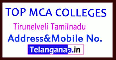 Top MCA Colleges in Tirunelveli Tamilnadu