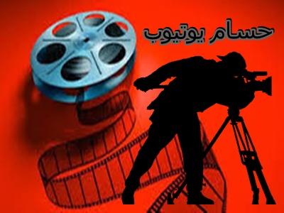 اغنية ست الحبايب اغنية عيد الام حسام يوتيوب